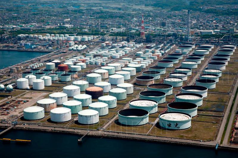 Idemitsu Chiba Refinery